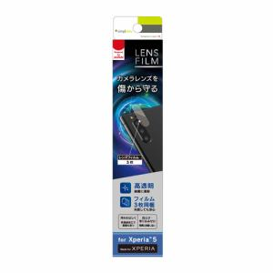 トリニティ Xperia 5 レンズ保護フィルム 3枚セット クリア TR-XP43-LF-CC