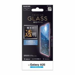 エレコム PM-A20FLGG ガラスフィルム/0.33mm
