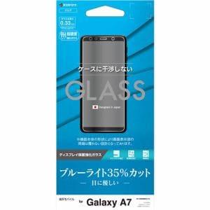 ラスタバナナ GE2181GA7 Galaxy A7用フィルム 平面保護 強化ガラス 0.33mm ブルーライトカット 高光沢 ケースに干渉しない 液晶保護
