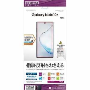 ラスタバナナ T2169GN10P Galaxy Note10+ SC-01M SCV45用フィルム 平面保護 反射防止 液晶保護