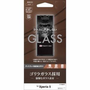 ラスタバナナ GG2103XP5 Xperia 5 SO-01M SOV41用フィルム 平面保護 強化ガラス 0.33mm 高光沢 ケースに干渉しない ゴリラガラス採用 液晶保護