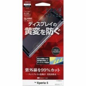 ラスタバナナ FUV2105XP5 Xperia 5 2.5D全面ガラスパネル OLED専用 UVガラス