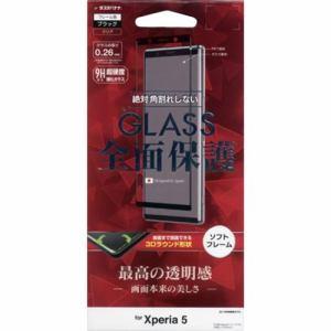 ラスタバナナ SG2108XP5 Xperia 5 3Dガラスパネル ソフトフレーム 光沢 ブラック