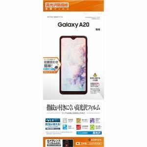 ラスタバナナ G2074GA20 Galaxy A20 SC-02M SCV46用フィルム 平面保護 光沢防指紋 液晶保護