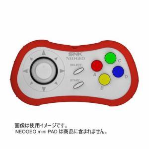 NEOGEO mini PAD シリコーンケース 赤 FP1X1N1900