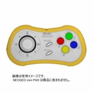 NEOGEO mini PAD シリコーンケース 黄 FP1X1N1901