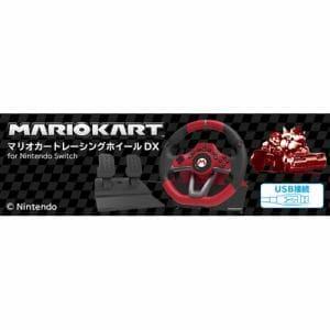 ホリ マリオカートレーシングホイールDX for Nintendo Switch
