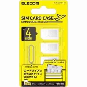 エレコム CMC-SIMC01CR SIMカードケース
