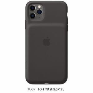 アップル MWVP2ZA/A iPhone 11 Pro Max Smart Battery Case with Wireless Charging ブラック