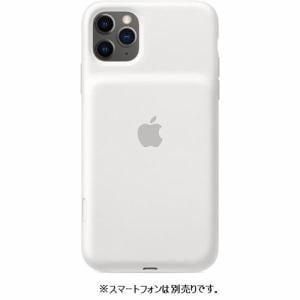 アップル MWVQ2ZA/A iPhone 11 Pro Max Smart Battery Case with Wireless Charging ホワイト