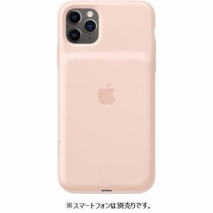 アップル MWVR2ZA/A iPhone 11 Pro Max Smart Battery Case with Wireless Charging ピンクサンド