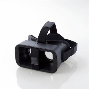 エレコム GM-NSVG01BK NINTENDO SWITCH VR用VRグラス