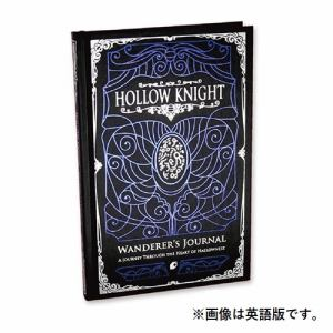 Fangamer JAPAN Hollow Knight 放浪者の日誌 日本語版