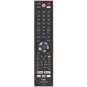 FUNAI FRM-111TVS 43V型以上 有機ELテレビ/液晶テレビ用 純正リモコン