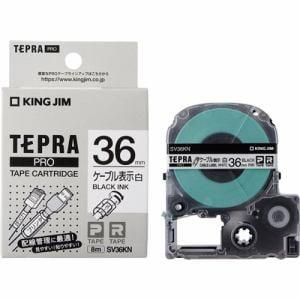 キングジム SV36KN テプラ PROテープ ケーブル表示(白/黒文字・36mm幅x8m)
