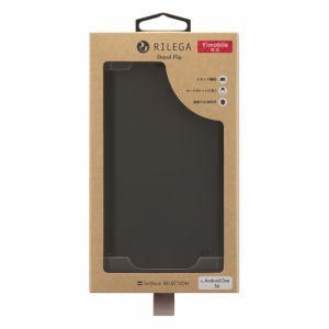 SoftBank SELECTION SB-SA92-SDFB/BK RILEGA Stand Flip Android One S6 ブラック