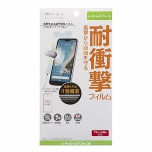 SoftBank SELECTION SB-EF89-SGKY 衝撃吸収 高透明フィルム Android One S6 クリア