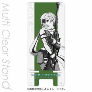 ハクバ PA-STD8189 ソードアート・オンライン2 シノンB マルチクリアスタンド