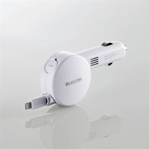 エレコム MPA-CCL03WH シガーチャージャー リール90cm 2.4A インジケーター付 ホワイト