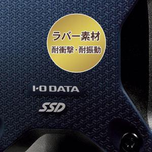 アイ・オー・データ PS4対応 外付けSSD 960GB HNSSD-960NV