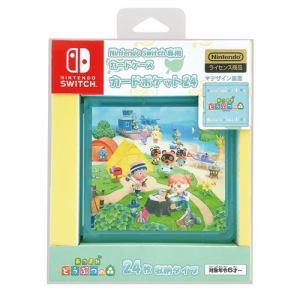 マックスゲームズ HACF-02AD Nintendo Switch専用 カードポケット24  あつまれどうぶつの森