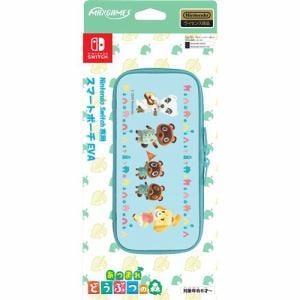 マックスゲームズ HACP-02AD Nintendo Switch専用 スマートポーチEVA あつまれどうぶつの森