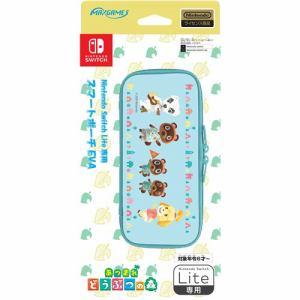 マックスゲームズ HROP-02AD Nintendo Switch Lite専用スマートポーチEVA あつまれどうぶつの森
