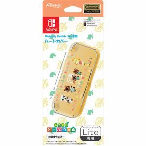 マックスゲームズ HROH-01AD Nintendo Switch Lite専用ハードカバー あつまれどうぶつの森