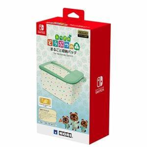 HORI あつまれ どうぶつの森 まるごと収納バッグ for Nintendo Switch NSW-238