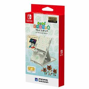 HORI あつまれ どうぶつの森 プレイスタンド for Nintendo Switch NSW-242