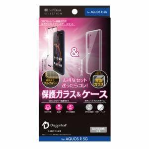 SoftBank SELECTION SB-EF92-GAST/3DGLCB 3Dフルカバーガラス & ハイブリッドケースセット AQUOS R 5G