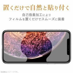 エレコム PM-A19AFLAGN iPhone SE(第2世代) 液晶保護フィルム 高光沢