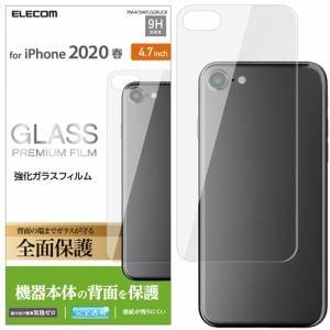 エレコム PM-A19AFLGGRUCR iPhone SE(第2世代) 背面フルカバーガラスフィルム クリア