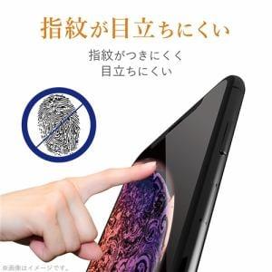 エレコム PM-A19AFLP iPhone SE(第2世代) 液晶保護フィルム 衝撃吸収 反射防止