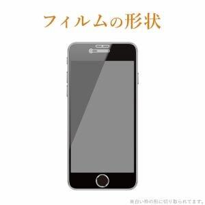 エレコム PM-A19AFLPBLGR iPhone SE(第2世代) フルカバーフィルム 衝撃吸収 防指紋 透明 高光沢 ブルーライトカット