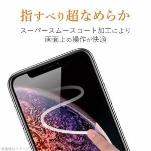 エレコム PM-A19AFLSTN iPhone SE(第2世代) 液晶保護フィルム スムースタッチ 反射防止