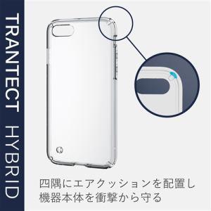 エレコム PM-A19AHVCCR iPhone SE(第2世代) ハイブリッドケース クリア