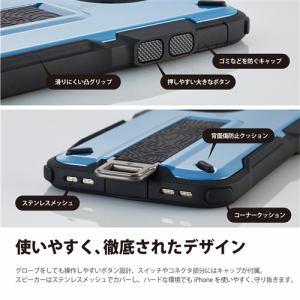エレコム PM-A19ANESTTKH iPhone SE(第2世代) NESTOUT Trekking オリーブ