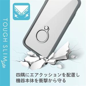 エレコム PM-A19ATSLFCRGY iPhone SE(第2世代) TOUGH SLIM LITE フレームカラー リング付 グレー