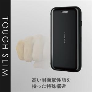エレコム PM-A19ATSSBK iPhone SE(第2世代) TOUGH SLIM シェルフラップ ブラック
