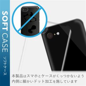 エレコム PM-A19AUCT2CR iPhone SE(第2世代) ソフトケース 極み フォルティモ クリア