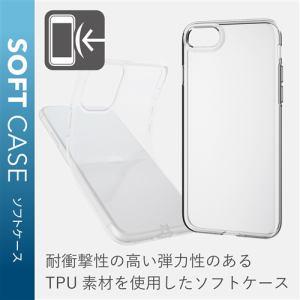 エレコム PM-A19AUCUCR iPhone SE(第2世代) ソフトケース 薄型 クリア