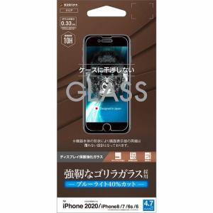 ラスタバナナ GGE2327IP047 iPhone SE(第2世代) 4.7インチ 8、7、6s、6共用 ガラスパネル ゴリラ 0.33mm クリア