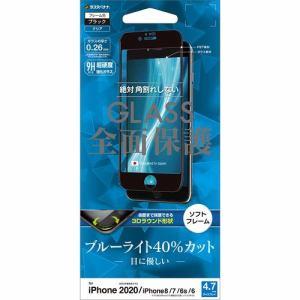 ラスタバナナ SE2329IP047 iPhone SE(第2世代) 4.7インチ 8、7、6s、6共用 3Dガラスパネル ソフトフレーム 【AGC製】 光沢 ブラック