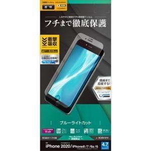 ラスタバナナ UY2319IP047 iPhone SE(第2世代) 4.7インチモデル 8、7、6s、6共用 薄型TPU 反射防止フィルム クリア