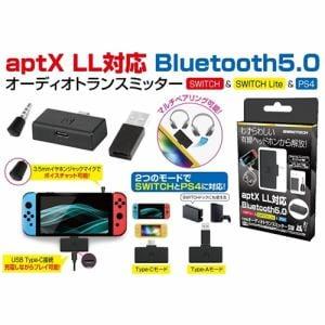 ゲームテック SWF2236 Switch/Lite オーディオトランスミッターSW Switch/Switch Lite