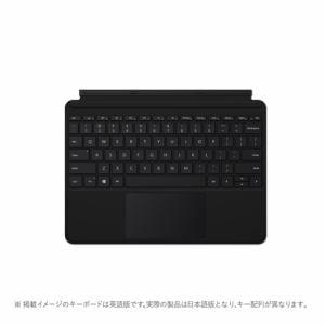 Microsoft KCM-00043 Surface Go タイプ カバー ブラック