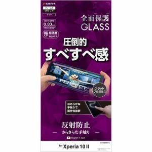 ラスタバナナ FAT2371XP102 Xperia 10II ガラスパネル ゲーム 反射防止 クリア