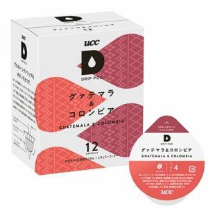 UCC上島珈琲 DPGC002 グァテマラ&コロンビア  DRIP POD コーヒーメーカー 専用  カプセル コーヒー ドリップポッド 12個入(12杯分)