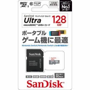 サンディスク SDSQUNS-128G-JN3GA Nintendo Switch 用 ウルトラ micro SDHC UHS-Iカード 128GB